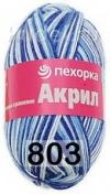 803-М синий/бирюза/белый