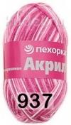 937-М белый/розовый